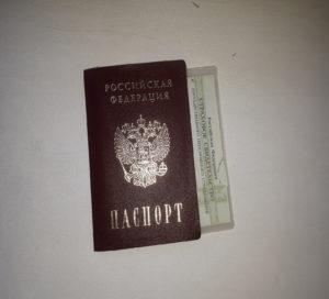 микрокредит по паспорту