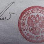 Как получить кредит по паспорту