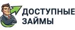 Деньги в долг Москва