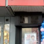 ул. Измайловский Вал, 2, Москва